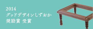 banner_footer01